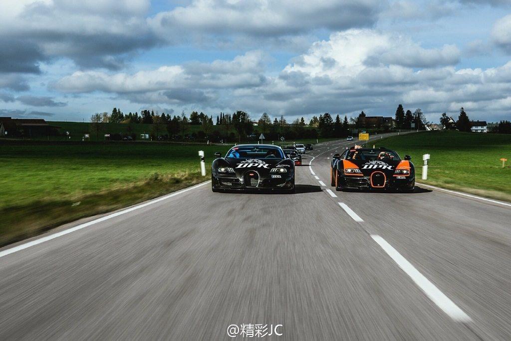 Dragon Path Rally 2014