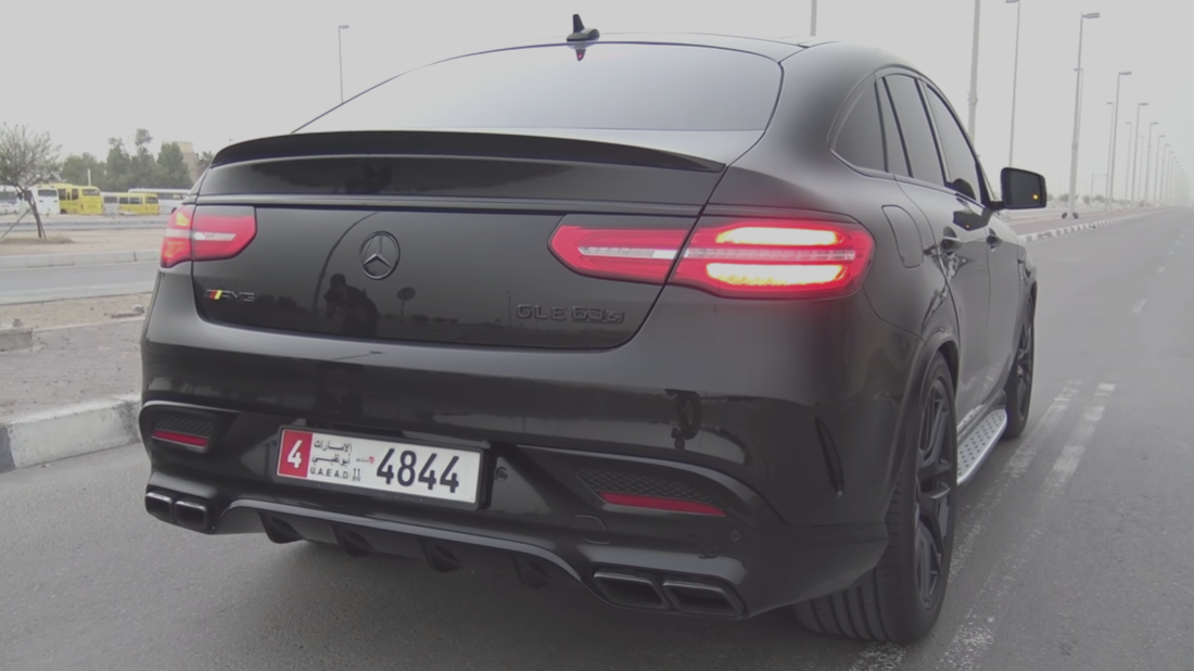 Mercedes-AMG GLE 63 S Coupe PP-Performance