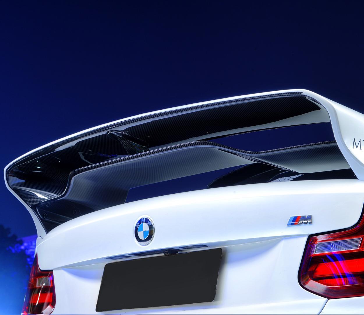 BMW M2 Vision Gran Turismo