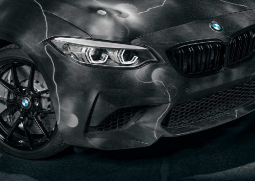 BMW M2 Competition Limited Edition!